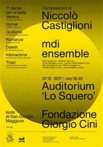 171109_concerto_final